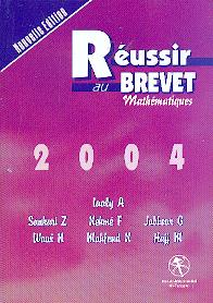 Reussir En Math Brevet Francais 2004