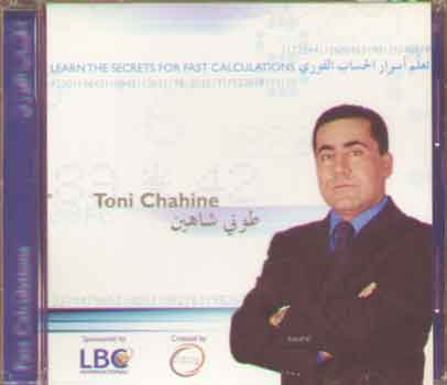 Learn The Secrets For Fast Calculations ( Toni Chahine )