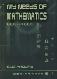 My Needs Of Maths Eb6 _ Eb9