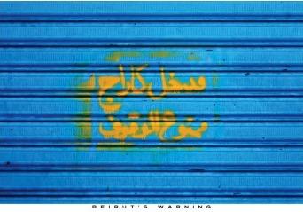 Beirut's Warning