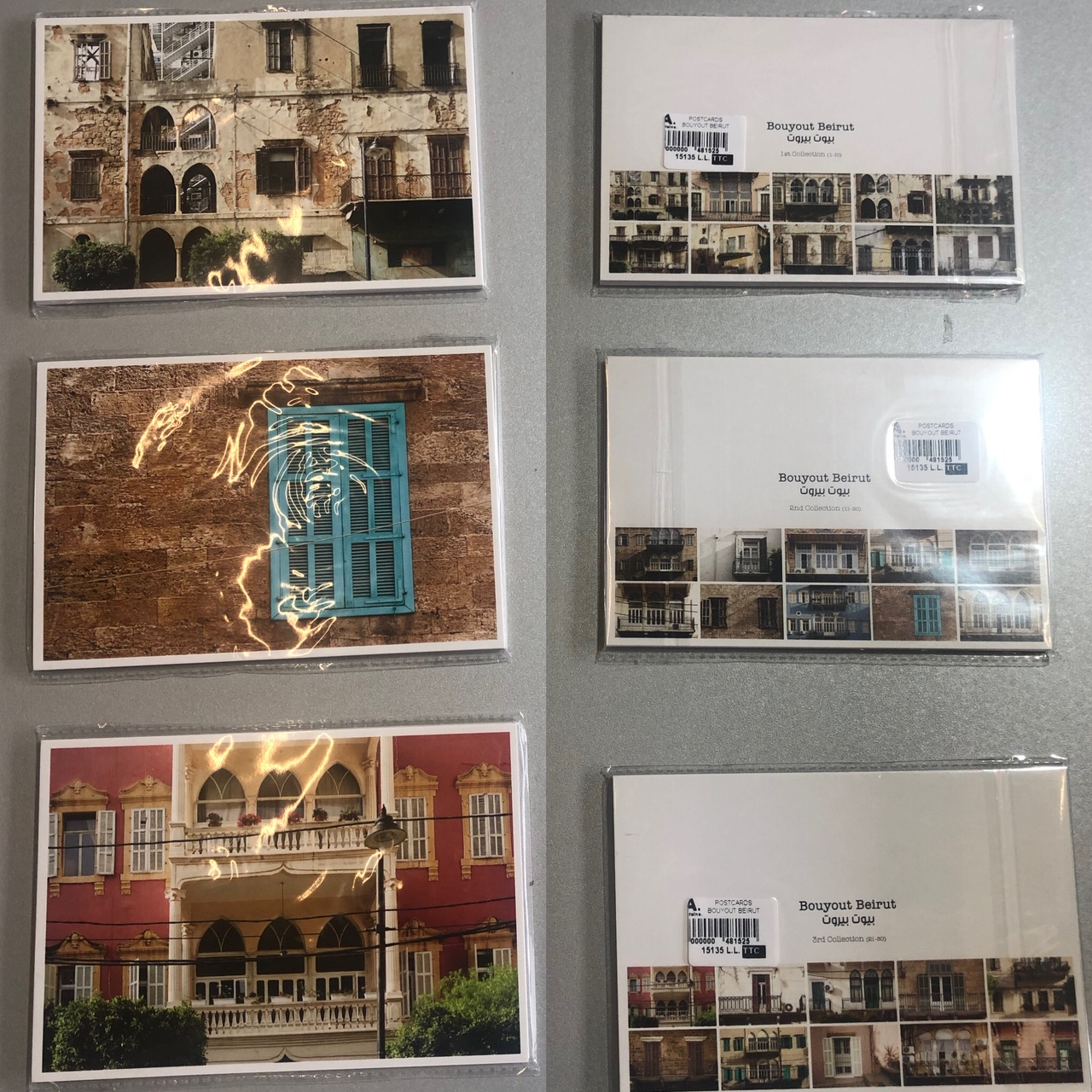 CARDS BOUYOUT BEIRUT (10 CARDS)