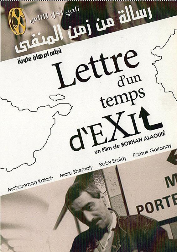 Lettre D'un Temps D'exil