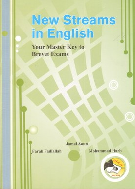 New Streams In English Your Master Key To Brevet Exams 2017