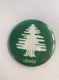 Magnet | Lebanon | Cedars