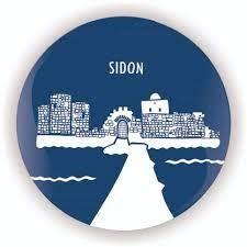 MAGNET LEBANON SIDON