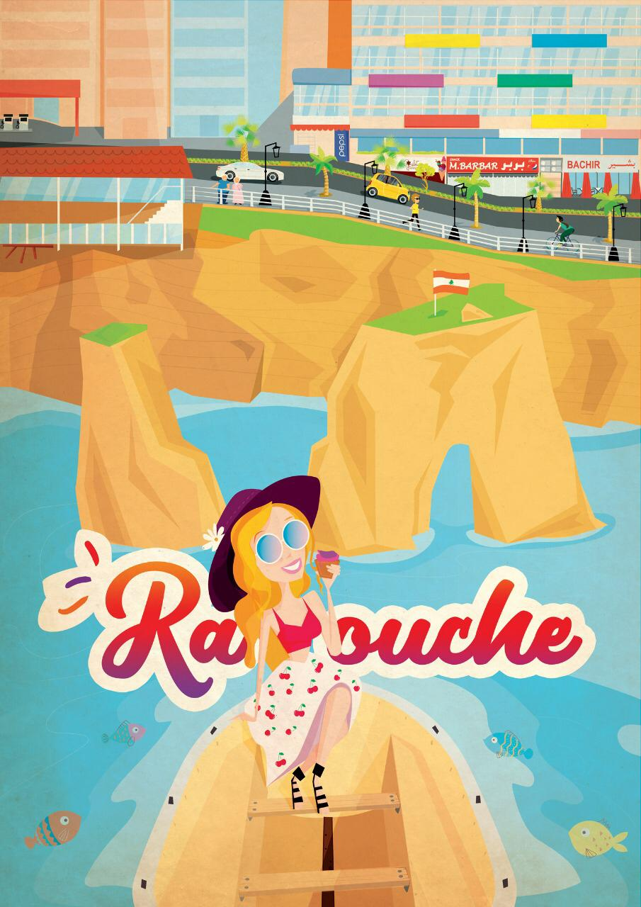Vintage Beirut | Poster Raouche | A1