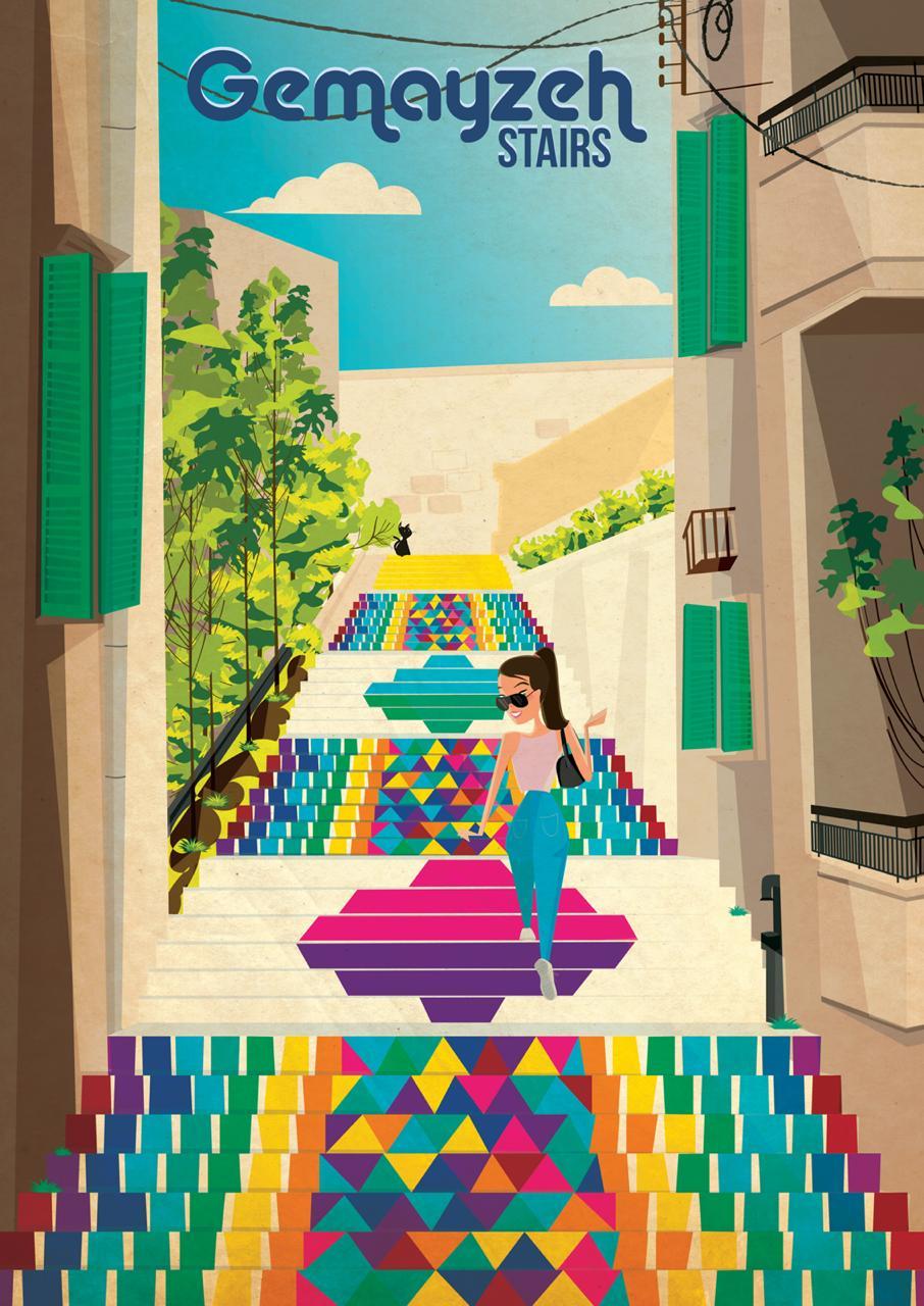 Vintage Beirut | Card Gemmayzeh | A3