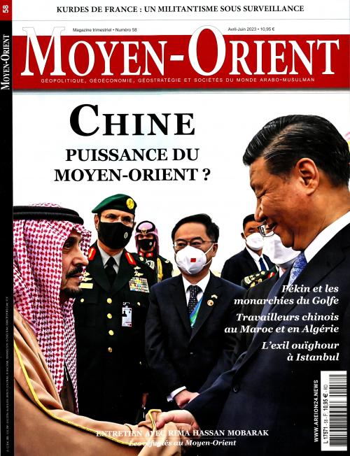 MOYEN-ORIENT N51