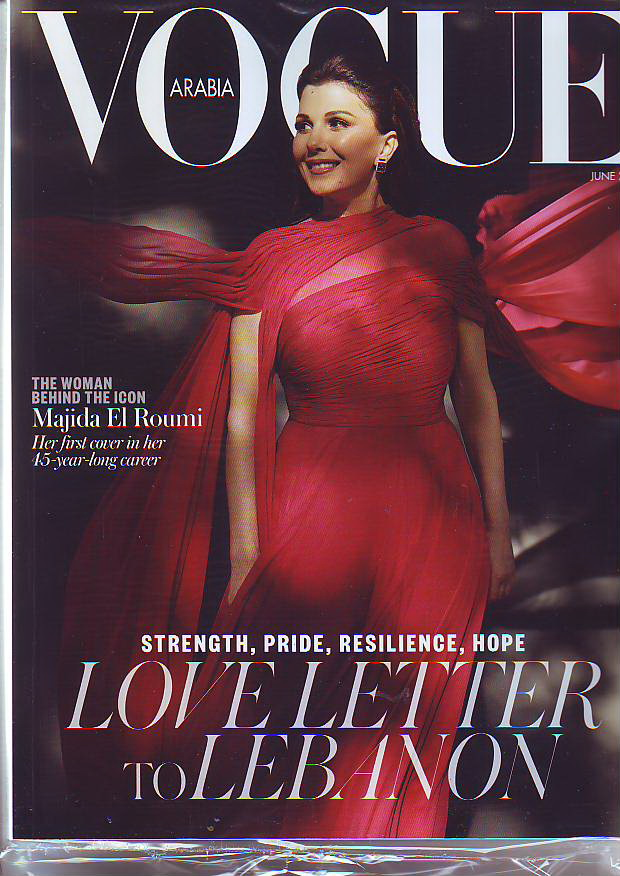 VOGUE ARABIA JUNE 2020