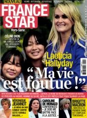 FRANCE STAR HS N1