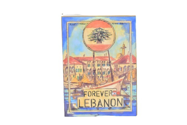 FOREVER LEBANON POSTERS- SET OF 7