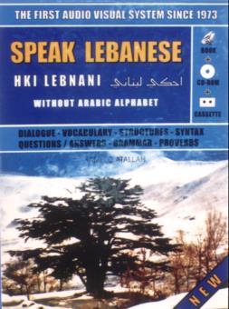 Coffret Speak Lebanese (Lv Cd)