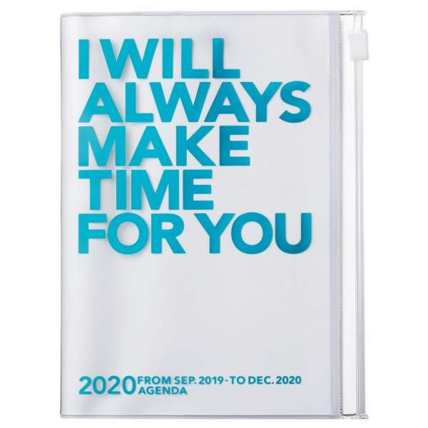 2020 Diary A6 vertical, MAKE TIME // Turquoise