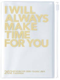 2021 Diary A6 Make time // Gold