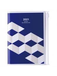 2021 Diary A6 Geometric // Blue