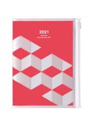 2021 Diary A6 Geometric // Pink