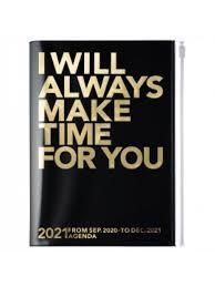 2021 Diary A5 Make time // Black