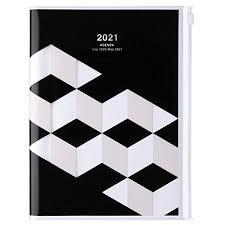 2021 Diary A5 Geometric // Black