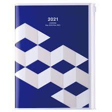 2021 Diary A5 Geometric // Blue