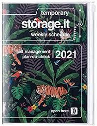 2021 Diary A5 Jungle // Black