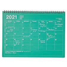 2021 Calendar Notebook M // Green