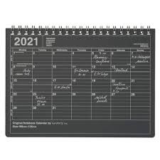 2021 Calendar Notebook S // Black