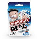 Monopoly Deal English