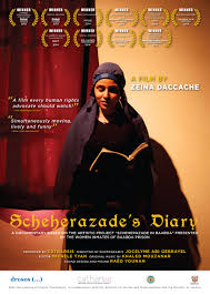 Scheherazade's Diary - The Documentary