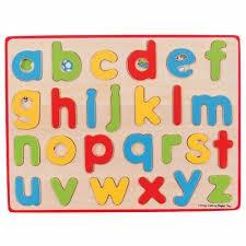 Inset Puzzle abc - lowercase