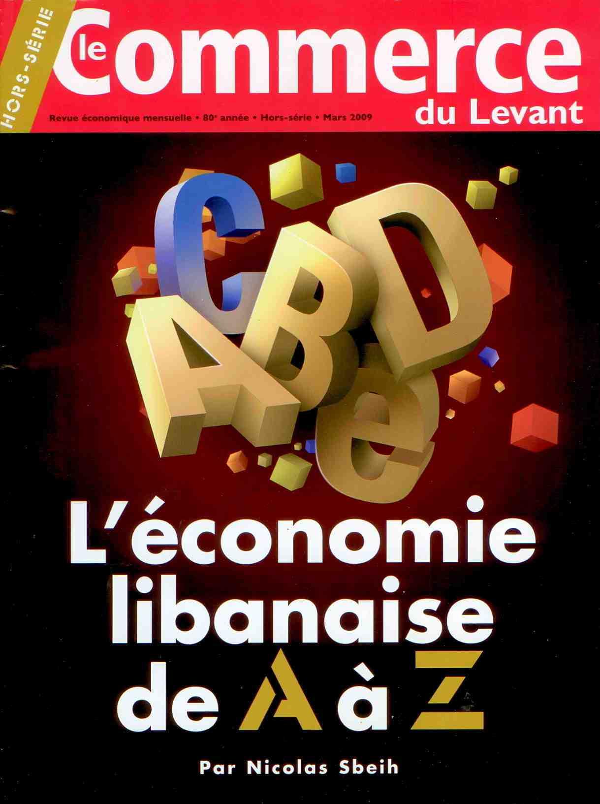 Le commerce du levant hors-série mars 2009: l'economie libanaise de a a z