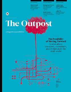 The Outpost, Issue 01, Winter 2012