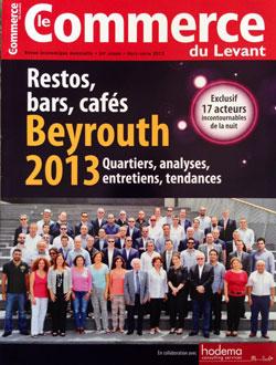 Le Commerce du Levant: Restos, bars, cafés Beyrouth 2013