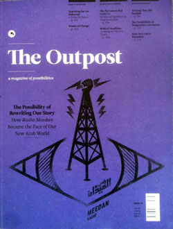 The Outpost, Issue 04