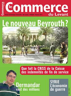 Le Commerce du Levant No. 5649 février 2014