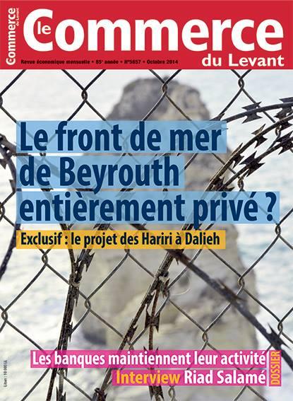 Le Commerce du Levant No.5657 octobre 2014