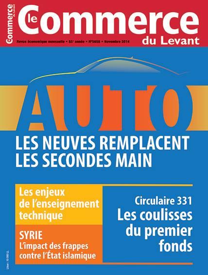 Le Commerce du Levant No.5658 novembre 2014