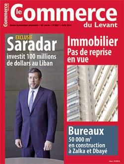 Le Commerce du Levant No. 5651 avril 2014