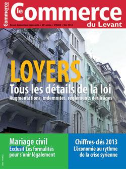 Le Commerce du Levant No. 5652 mai 2014
