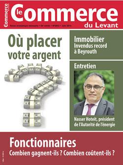 Le Commerce du Levant No. 5653 juin 2014