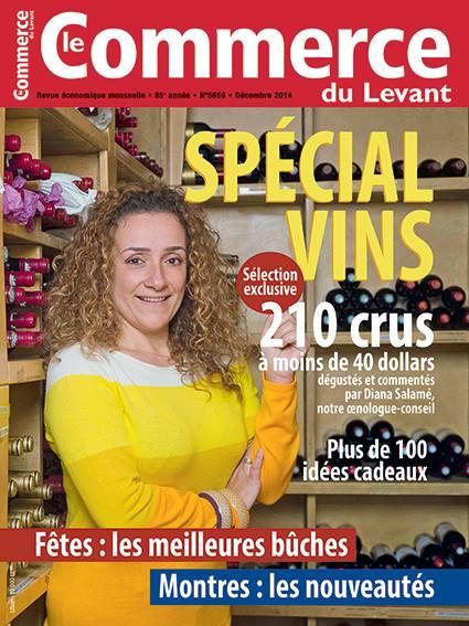 Le Commerce du Levant No. 5659 décembre 2014