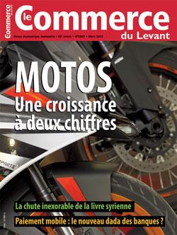 Le Commerce du Levant No. 5662 mars 2015