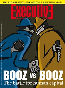 Issue 187 - BOOZ VS BOOZ: The battle of human capital