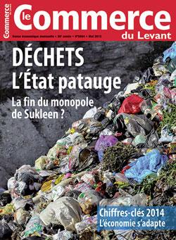 Le Commerce du Levant No. 5664 mai 2015