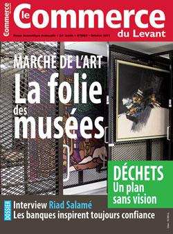 Le Commerce du Levant No. 5669 octobre 2015