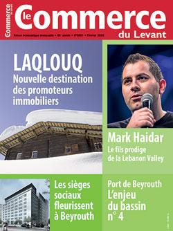 Le Commerce du Levant No. 5661 février 2015