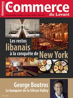 Le Commerce du Levant No.5674 Mars 2016