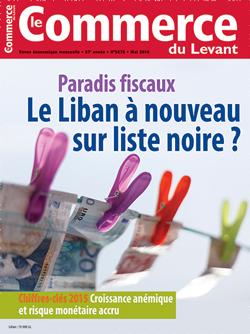 Le Commerce du Levant No.5676 Mai 2016
