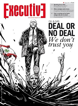 Issue 205 - OIL & GAS DEAL OR NO DEAL: We don't trust you