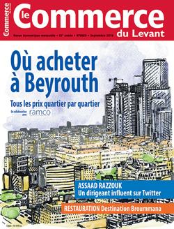 Le Commerce du Levant No.5680 Septembre 2016