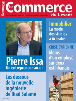 Le Commerce du Levant No.5681 Octobre 2016